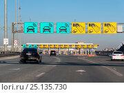 Купить «Пункт оплаты проезда на Западном скоростном диаметре. Санкт-Петербург», эксклюзивное фото № 25135730, снято 7 февраля 2017 г. (c) Александр Щепин / Фотобанк Лори