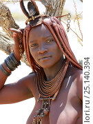 Купить «Portrait of Himba woman with traditional hair style, Kaokoland, Namibia October 2015», фото № 25140394, снято 26 мая 2019 г. (c) Nature Picture Library / Фотобанк Лори