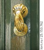Купить «A decorative Bronze Door Handle, Malta», фото № 25153762, снято 24 июля 2015 г. (c) Serg Zastavkin / Фотобанк Лори