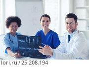 Купить «group of happy doctors discussing x-ray image», фото № 25208194, снято 14 марта 2015 г. (c) Syda Productions / Фотобанк Лори