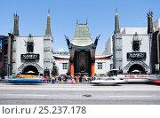 Купить «Grauman's Chinese Theatre, Hollywood Boulevard, Hollywood, Los Angeles, California, USA», фото № 25237178, снято 22 августа 2018 г. (c) Nature Picture Library / Фотобанк Лори