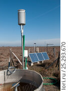 Купить «Weather recording station powered by solar energy, Camargue, France, February 2011», фото № 25293670, снято 16 июля 2018 г. (c) Nature Picture Library / Фотобанк Лори