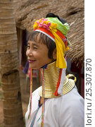 Купить «Kayan woman wearing brass coils around her neck to lower the cavicle and make the neck look longer, Thailand 2009», фото № 25307870, снято 15 августа 2018 г. (c) Nature Picture Library / Фотобанк Лори