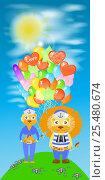 Купить «Lion and lioness sailors with balloons on the sky», иллюстрация № 25480674 (c) Глазкова Ксения / Фотобанк Лори