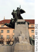 Купить «Прага. Памятник Франтишеку Палацкому», фото № 25481002, снято 26 ноября 2012 г. (c) Free Wind / Фотобанк Лори