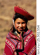 Купить «Quechua Indian child in traditional everyday dress. Wiloyuc, Huilloc, Andes, Peru. South America», фото № 25502554, снято 19 июля 2018 г. (c) Nature Picture Library / Фотобанк Лори