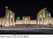 Площадь Регистан вечером, ночью с подсветкой. Самарканд, Узбекистан, фото № 25513962, снято 16 октября 2016 г. (c) Юлия Бабкина / Фотобанк Лори