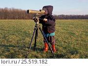 Купить «Child birdwatching with telescope», фото № 25519182, снято 5 июня 2020 г. (c) Nature Picture Library / Фотобанк Лори