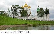 Купить «Ipatievsky (Hypatian) Monastery», видеоролик № 25532754, снято 16 сентября 2016 г. (c) Яков Филимонов / Фотобанк Лори
