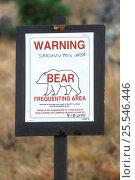 Купить «Grizzly bear warning sign, Yellowstone NP, Wyoming, USA.», фото № 25546446, снято 18 января 2020 г. (c) Nature Picture Library / Фотобанк Лори