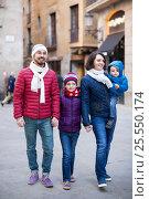 Купить «portrait of happy parents with children», фото № 25550174, снято 23 марта 2019 г. (c) Яков Филимонов / Фотобанк Лори