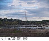 Отлив в Рабочеостровске (2010 год). Стоковое фото, фотограф Алексей Ионов / Фотобанк Лори