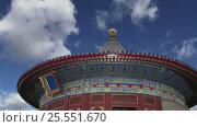 Купить «Temple of Heaven (Altar of Heaven), Beijing, China», видеоролик № 25551670, снято 13 февраля 2017 г. (c) Владимир Журавлев / Фотобанк Лори