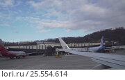 Купить «Taxiing aircraft on the runway in Sochi International Airport view from window stock footage video», видеоролик № 25554614, снято 27 января 2017 г. (c) Юлия Машкова / Фотобанк Лори