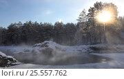Купить «Голубые Озёра на реке Катунь зимой / Video of Blue Lakes on Katun river in Altai mountains in winter with Sun shining trough trees», видеоролик № 25557762, снято 30 января 2017 г. (c) Serg Zastavkin / Фотобанк Лори