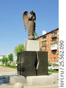 Купить «Памятник пострадавшим ликвидаторам аварии на Чернобыльской АЭС в Нижнем Новгороде», фото № 25562090, снято 11 мая 2016 г. (c) Денис Ларкин / Фотобанк Лори