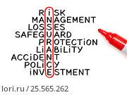 Купить «Insurance Crossword Marker Concept», фото № 25565262, снято 24 мая 2019 г. (c) Ивелин Радков / Фотобанк Лори