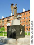 Купить «Памятник пострадавшим ликвидаторам аварии на Чернобыльской АЭС в Нижнем Новгороде», фото № 25569558, снято 11 мая 2016 г. (c) Денис Ларкин / Фотобанк Лори