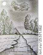 Река и самолет. Стоковая иллюстрация, иллюстратор Иван Носков / Фотобанк Лори