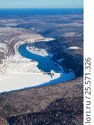 Павловская гидроэлектростанция на реке Уфа, Башкирия, фото № 25571326, снято 4 февраля 2017 г. (c) Владимир Мельников / Фотобанк Лори
