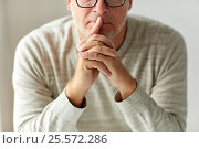 Купить «close up of senior man in glasses thinking», фото № 25572286, снято 7 июля 2016 г. (c) Syda Productions / Фотобанк Лори