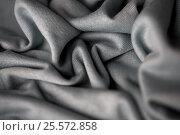 Купить «close up of gray textile or fabric background», фото № 25572858, снято 15 сентября 2016 г. (c) Syda Productions / Фотобанк Лори