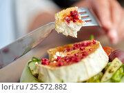 Купить «close up of woman eating goat cheese salad», фото № 25572882, снято 22 сентября 2016 г. (c) Syda Productions / Фотобанк Лори