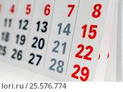 Листки календаря. Стоковое фото, фотограф Игорь Низов / Фотобанк Лори