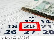 Купить «Время собирать налоги. Листок календаря, деньги и чистая налоговая декларация», эксклюзивное фото № 25577690, снято 6 февраля 2017 г. (c) Игорь Низов / Фотобанк Лори
