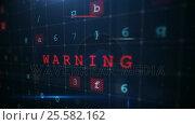 Купить «Digitally generated warning sign for online fraud», видеоролик № 25582162, снято 8 декабря 2019 г. (c) Wavebreak Media / Фотобанк Лори