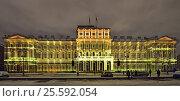 Купить «Лазерное шоу на фасаде здания Законодательного собрания Санкт-Петербурга ночью зимой», эксклюзивное фото № 25592054, снято 2 ноября 2016 г. (c) Максим Мицун / Фотобанк Лори