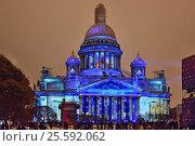 Купить «Лазерное шоу на Исаакиевском соборе в Санкт-Петербурге ночью зимой», эксклюзивное фото № 25592062, снято 3 ноября 2016 г. (c) Максим Мицун / Фотобанк Лори