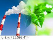 Купить «Производственные заводские трубы на фоне зеленого растения», фото № 25592414, снято 11 ноября 2012 г. (c) Сергеев Валерий / Фотобанк Лори