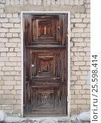 Купить «Состарившаяся дверь советских времен», фото № 25598414, снято 18 февраля 2017 г. (c) Ельцов Владимир / Фотобанк Лори