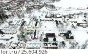 Купить «Спуск к историческому архитектурному комплексу крепость Linnoitus в Лаппеенранте. Зимнее время года. Финляндия», видеоролик № 25604926, снято 22 февраля 2017 г. (c) Кекяляйнен Андрей / Фотобанк Лори