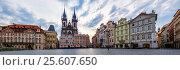 Купить «Old Town square with Tyn Church in Prague», фото № 25607650, снято 16 августа 2018 г. (c) Николай Михальченко / Фотобанк Лори