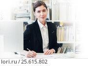 Купить «Smiling businesswoman at office», фото № 25615802, снято 18 февраля 2017 г. (c) Иван Михайлов / Фотобанк Лори