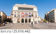 Купить «Театро Реал, Plaza de Isabel II,  s/n 28013 Madrid, Испания», эксклюзивное фото № 25616442, снято 5 октября 2012 г. (c) Владимир Чинин / Фотобанк Лори