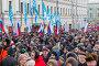 Партия прогресса на марше в память о Борисе Немцове 26 февраля 2017 года, эксклюзивное фото № 25616546, снято 26 февраля 2017 г. (c) Алексей Шматков / Фотобанк Лори