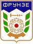 Герб города Фрунзе 1978-1991 г. Киргизия, иллюстрация № 25627462 (c) Владимир Макеев / Фотобанк Лори