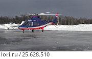 Купить «Вертолет Agusta AW109 Power Elite (бортовой RA-01794) на рулении», эксклюзивный видеоролик № 25628510, снято 28 февраля 2017 г. (c) Alexei Tavix / Фотобанк Лори