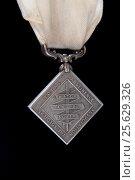 Английская медаль Общество трезвости в Индии аверс. Стоковое фото, фотограф Буланов Сергей / Фотобанк Лори