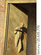 ROME, ITALY - DECEMBER 21, 2012: Basilica Santa Maria degli Angeli e dei Martiri. Редакционное фото, фотограф Шилер Анастасия / Фотобанк Лори