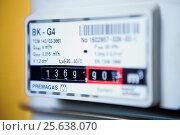 Купить «Closeup of a gas meter in Czech Republic.», фото № 25638070, снято 11 ноября 2012 г. (c) age Fotostock / Фотобанк Лори
