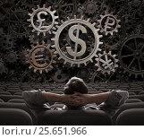 Купить «Trader or broker looking on currencies working gears 3d illustration», иллюстрация № 25651966 (c) Андрей Кузьмин / Фотобанк Лори