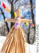 Купить «Традиционная соломенная кукла ручной работы. Масленица», фото № 25653042, снято 26 февраля 2017 г. (c) FotograFF / Фотобанк Лори