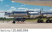 Купить «Tupolev Tu-95 is a Russian four-engine turboprop-powered strategic bomber», фото № 25660094, снято 18 июня 2015 г. (c) Mikhail Starodubov / Фотобанк Лори