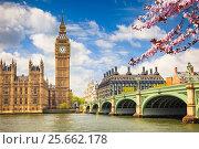 Купить «Big Ben in London», фото № 25662178, снято 5 мая 2009 г. (c) Sergey Borisov / Фотобанк Лори