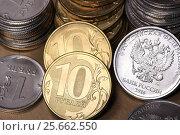 Купить «Монеты крупным планом», эксклюзивное фото № 25662550, снято 4 марта 2017 г. (c) Яна Королёва / Фотобанк Лори