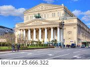 Купить «Москва. Большой театр на Театральной площади», фото № 25666322, снято 24 апреля 2016 г. (c) Parmenov Pavel / Фотобанк Лори